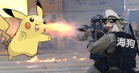 員工爆料:海洋公園高層扼殺任天堂「Pokemon樂園」構思