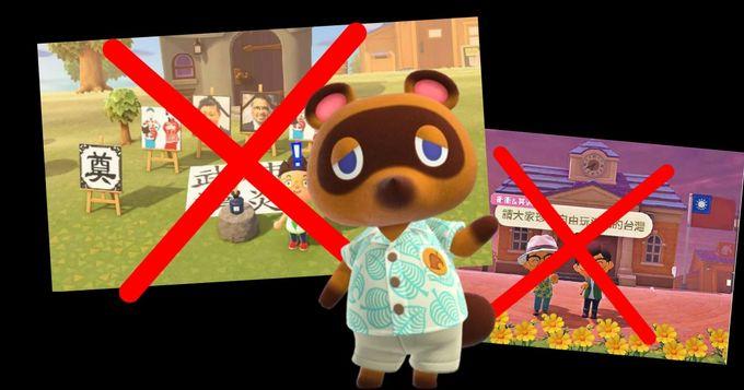 《動森》玩家指引大幅收緊,禁止再用作政治、商業宣傳