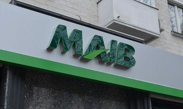 Правительство выкупило и выставило на продажу акции Moldova Agroindbank