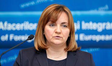 Наталья Герман получила должность в структуре ООН