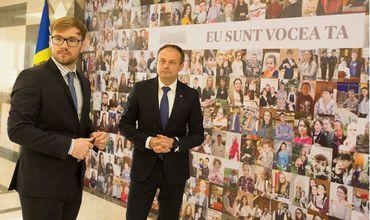 В Молдове отмечается День парламента