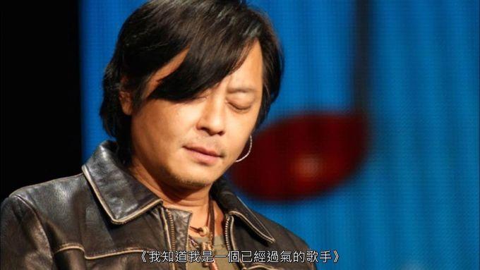 【王傑最後專輯】我知道我是一個已經過氣的歌手