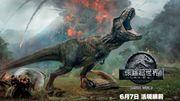 【安迪影評】侏羅紀世界:迷失國度~雖然內容未算突出,但恐龍皇者霸氣仍在...