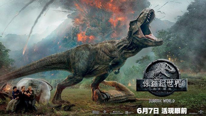 【安迪影評】侏羅紀世界:迷失國度~雖然內容未算突出,但恐龍皇者霸氣仍在! (結尾有彩蛋部分)