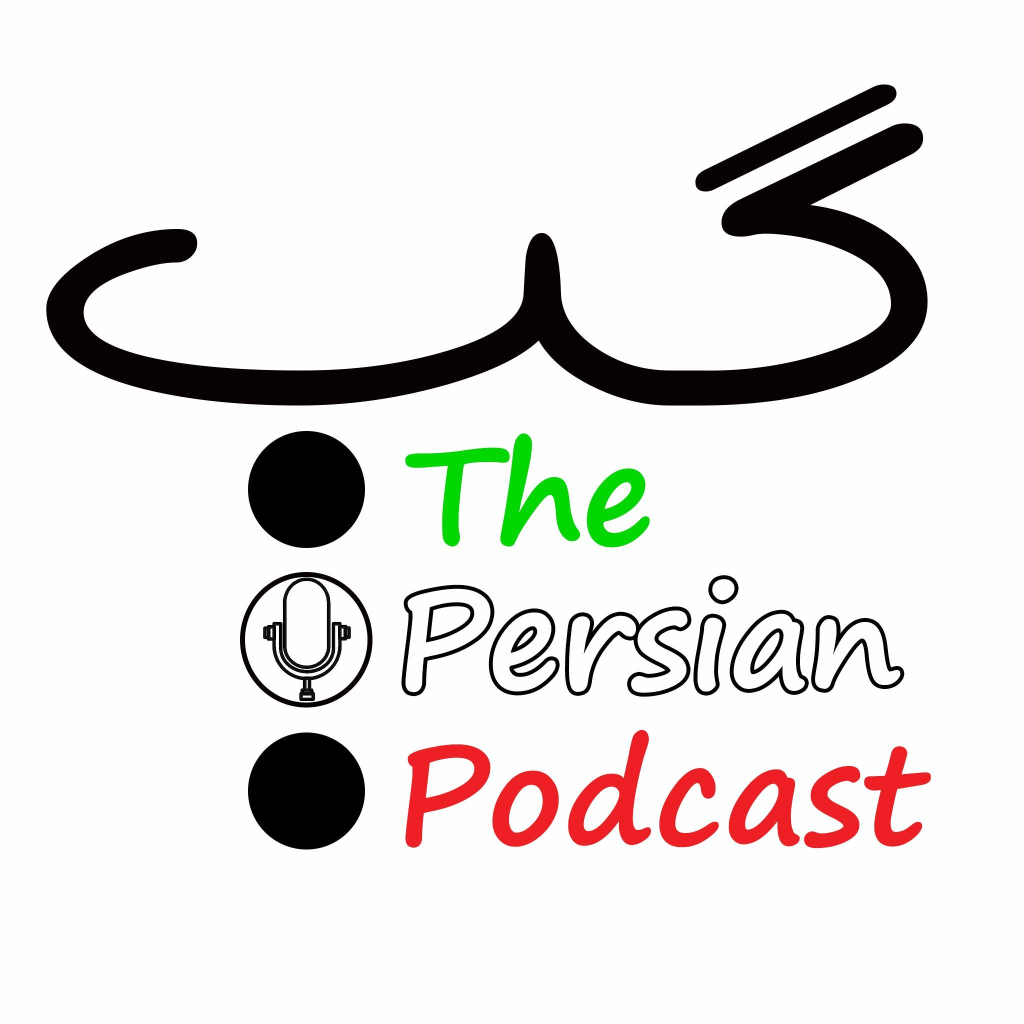 Gap The Persian Podcast - Episode 0