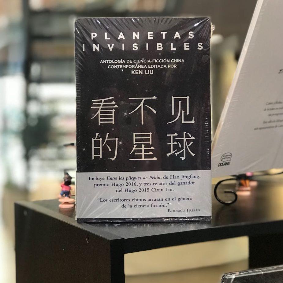 S01E09 - Ciencia Ficción y Fantasía China Contemporánea con Isaac Civilo