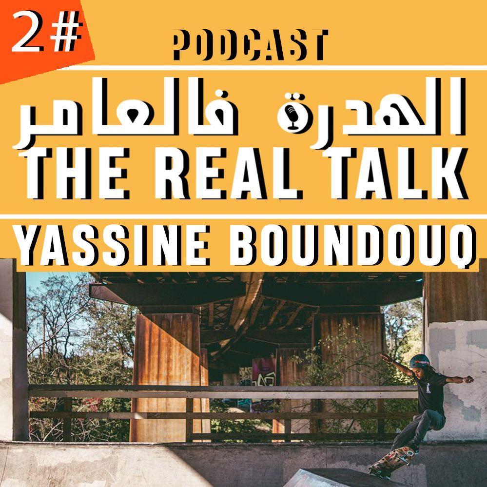 2# Men Walou l Bezaf m3a Yassine Boundouq