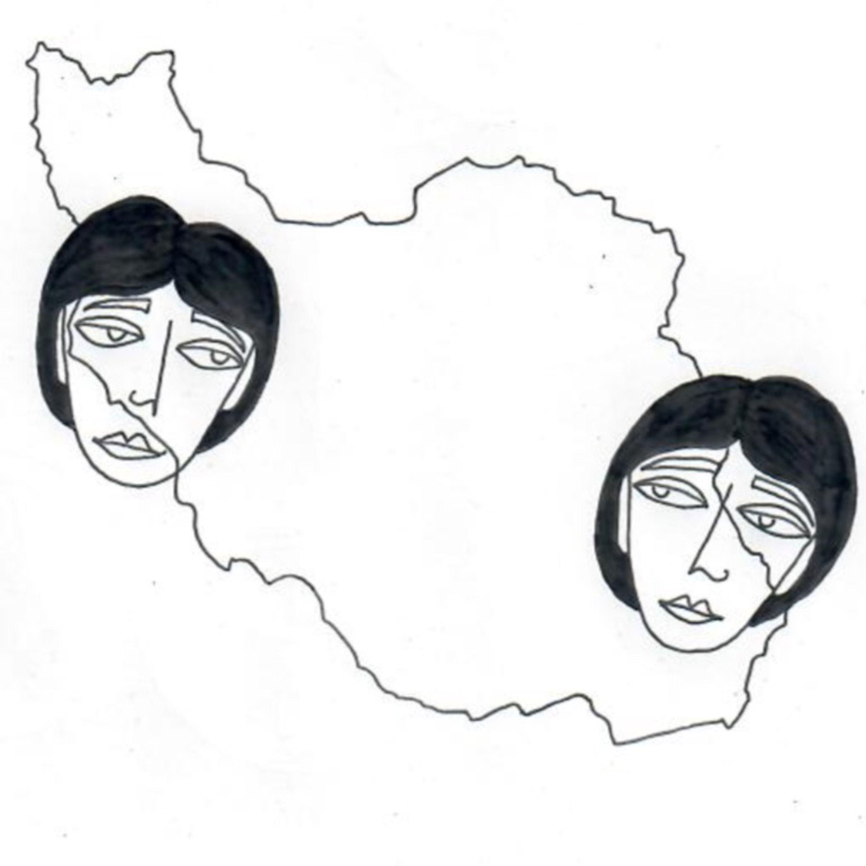Folge 6: Kunst und politischer Protest - Zohreh im Gespräch mit Azin Sadati-Schmutzer