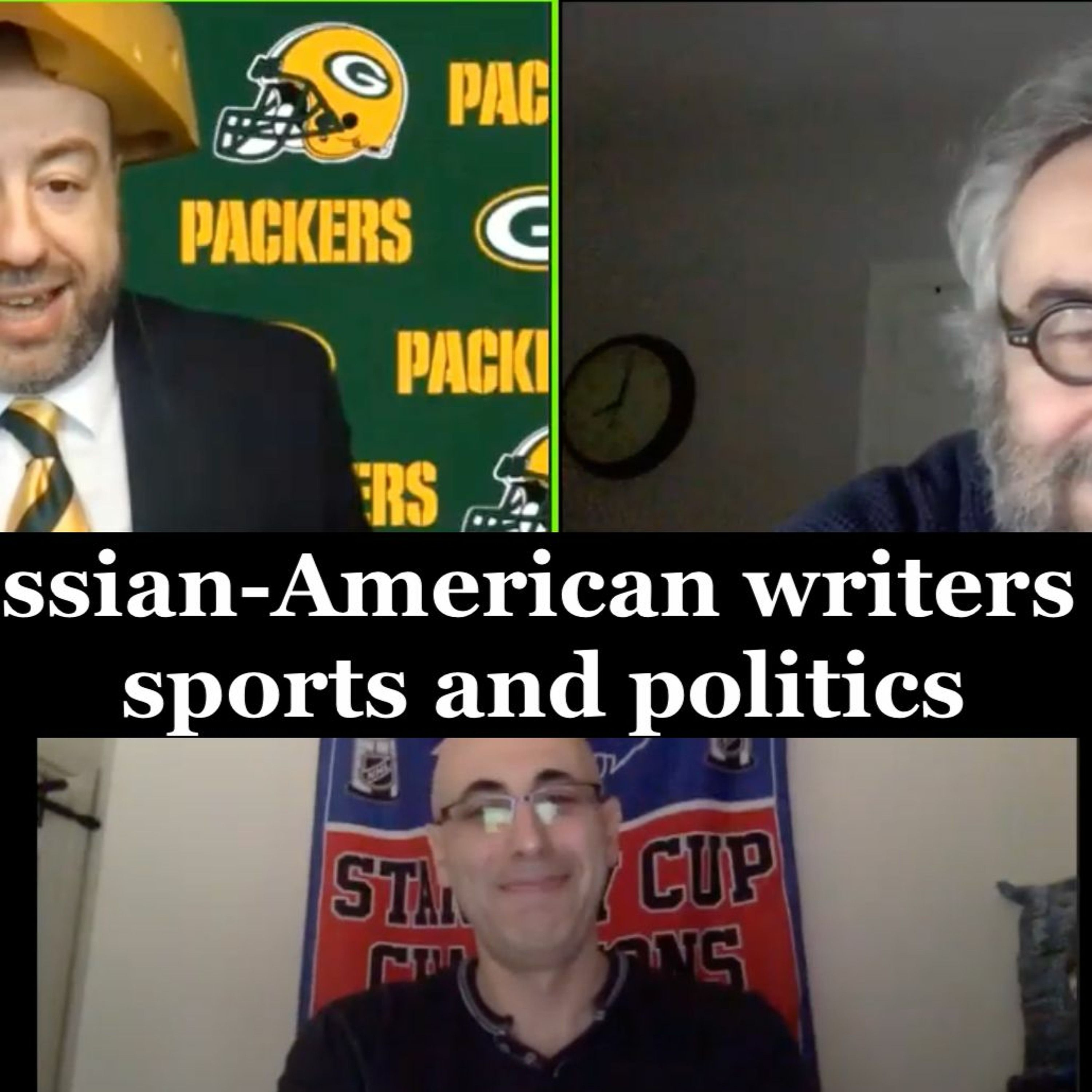 Russian-American writers Slava Malamud and Mikhail Iossel on sports and politics