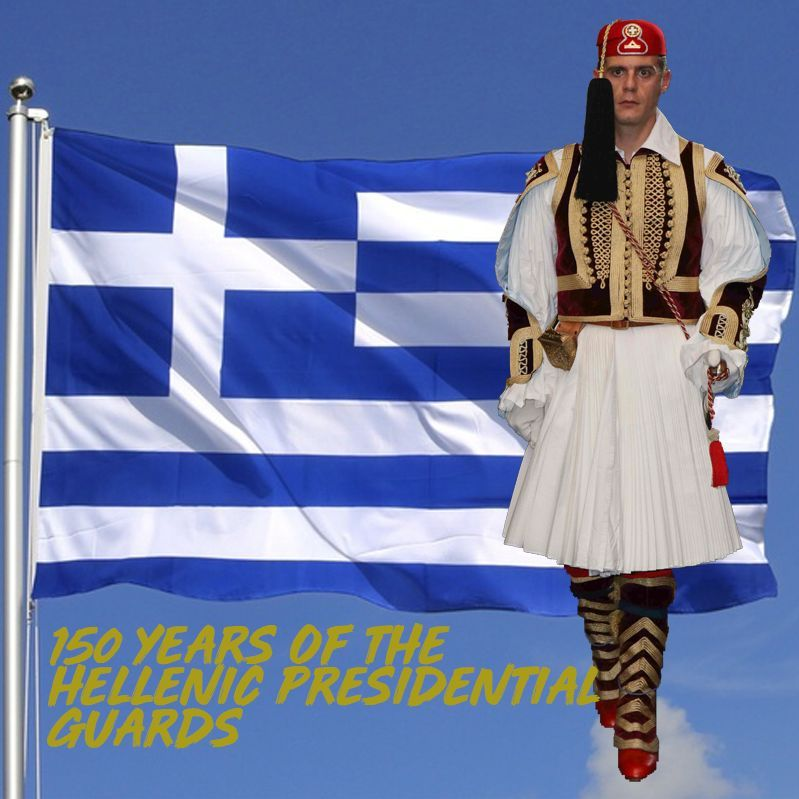 150 Years of the Hellenic Presidential Guards