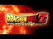 《龍珠》系列 2013 全新劇場版《DRAGON BALL Z 神と神》預告片第二彈 - 破...