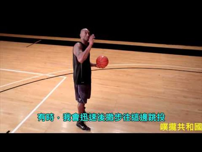 (Nike Pro) 科比 (Kobe Bryant) 1分鐘教你如何單打擦板 (中文字幕)