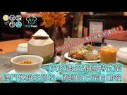在澳門一次食盡整個泰國,泰國四方菜海鮮自助餐|悦榕庄尚坊餐廳