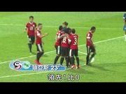2015-11-20 及 11-21 恒基兆業菁英盃分組賽及 聯賽盃分組賽精華