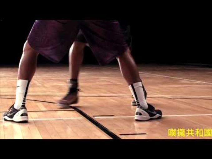 (Nike Pro) 科比 (Kobe Bryant) 1分鐘教你如何試探步 (中文字幕)