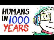 [有片] 1000年後嘅人類係點樣?
