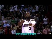 閃電俠 韋德 (Dwyane Wade)籃球教學 - 轉身過人(中文字幕)