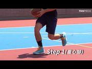 FIBA 新球例:「走步」合法化!?
