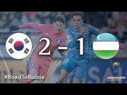 世界盃外圍賽精華 - 韓國 2-1 烏茲別克 | 比克馬耶夫世界波入網 南泰熙、...
