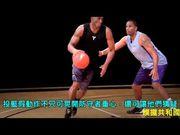 (Nike Pro) 科比 (Kobe Bryant) 1分鐘教你投籃假動作 (中文字幕)