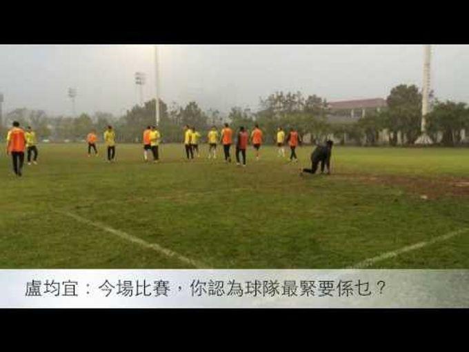 2015亞洲盃外圍賽 - 港隊速報 (2014年3月3日)