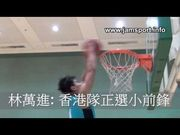 TEAM HONGKONG 籃球體驗日 Oct 18 2014 (Saturday)