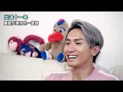 《隱世歌手陳柏宇Jason突襲FanPiece總部》