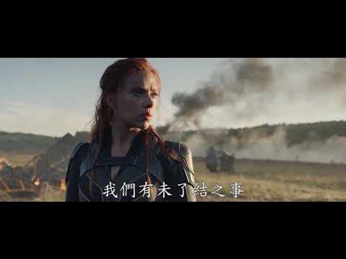 《黑寡婦》獨立電影,首支前導預告有哪些重要角色登場?