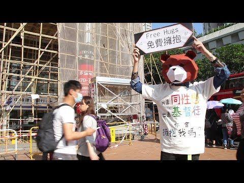 【葵廣街頭實測(上)】街上有蒙面同志基督徒!街坊願意擁抱嗎?