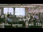三浦紫苑 的 真幌站前外番地