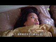 《全職沒女》陳松伶「星爺上身」搞笑玩轉《他來自江湖》經典場面?