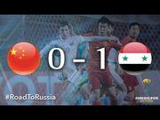 世界盃外圍賽精華-中國 0-1 敘利亞│中國門將顧超出迎失誤 三戰僅得...