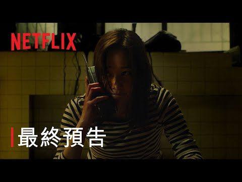 3 部備受矚目的韓國電影轉在 NETFLIX 上架,包括宋仲基的《勝利號》!