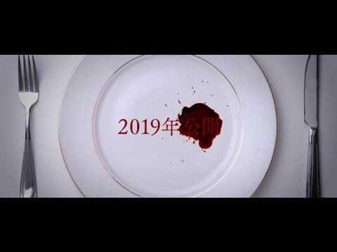 《東京喰種》真人版電影續集製作決定    將會於2019年上映