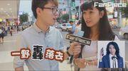 FanPiece高雄特訪:究竟台灣人認識香港紅人有多深?
