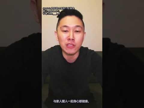 MC Jin新歌宣揚抵制歧視及諷刺特朗普,網民批問他「何時返中國」