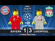 LEGO 精華: 歐聯16強 拜仁 vs 利物浦