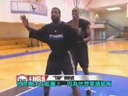 【教學】Dwight Howard教你如何搶好籃板?