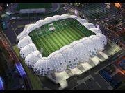 世上25座最宏偉、但又名不傳經傳的足球場