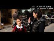 【影評】《極鬪4之暴殺令》探討家庭暴力