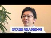 女士們必看!日本醫生教你「殭屍體操」做1分鐘,讓你健康又美麗........