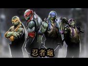 忍者龜 Teenage Mutant Ninja Turtles