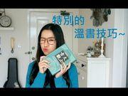 張繼聰導師幫忙DSE中文口語溝通補習班?(兼有多個《幕後玩家》導師為「社...