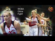 [女子功夫籃球]WCBA 廣東隊球員被狠狠掌摑