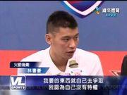 林書豪 ( Jeremy Lin ) 廣東東莞籃球夏令營及採訪片段