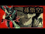 Marvel-美猴王孙悟空 起源 Monkey King Origin