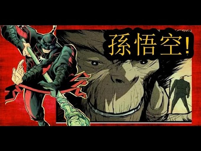Marvel-美猴王孙悟空 起源 Monkey King Origin