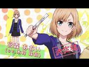 """10月新番~~一套講動畫製作的動畫 """"SHIROBAKO"""""""