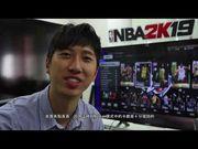 NBA 2K19 東京發佈會