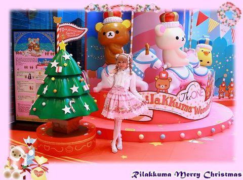 精選聖誕2013 - The ONE x Rilakkuma輕鬆小熊10週年の星光遊樂園